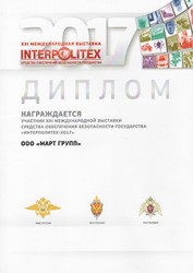 Interpolitex_sm
